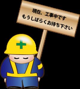【計画中】分譲予定あり!
